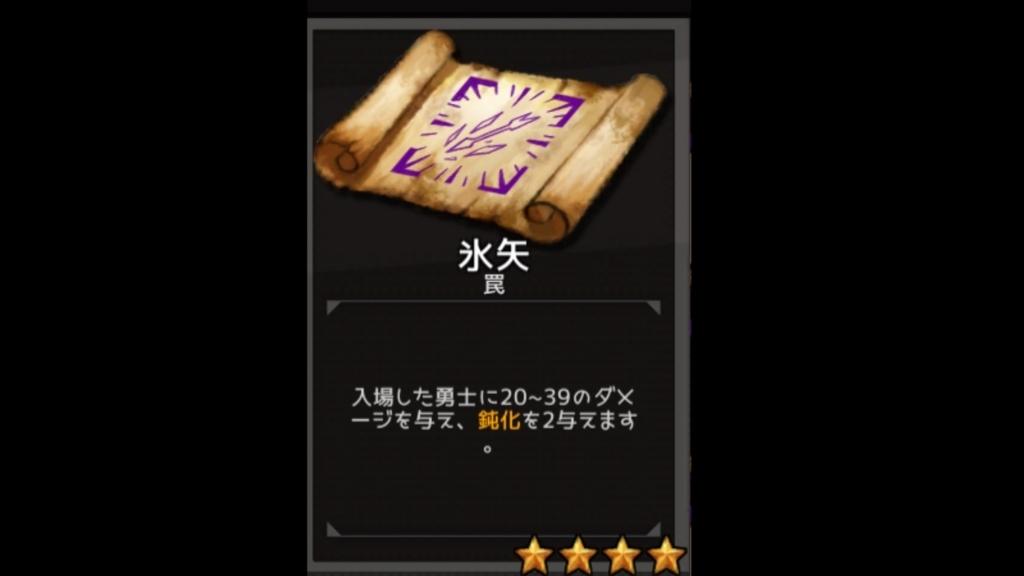 f:id:yukihamu:20180613063409j:plain