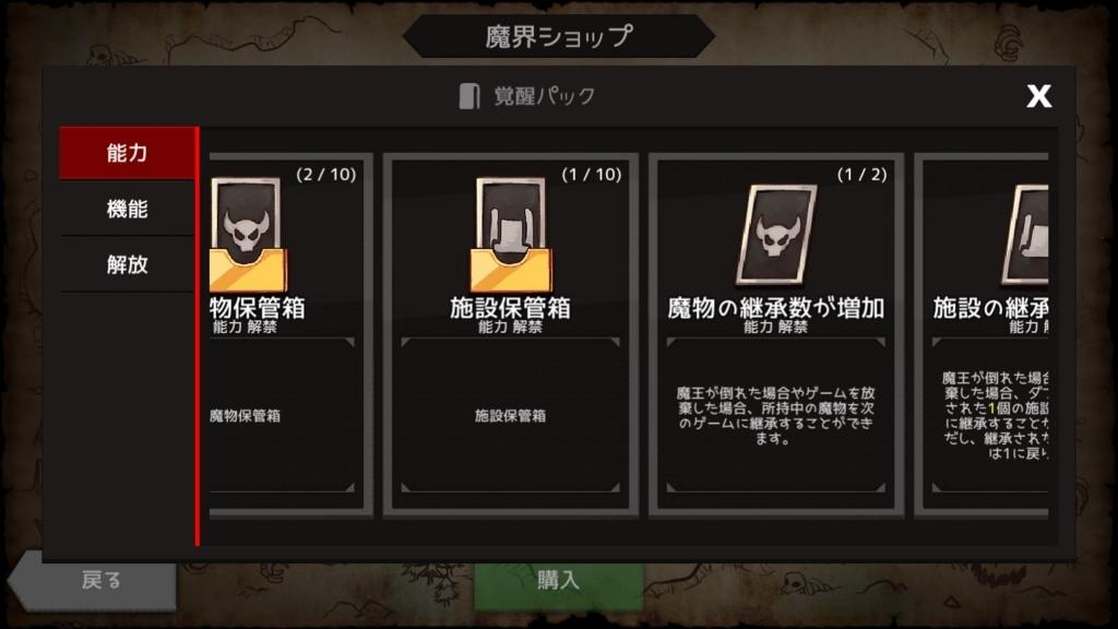 f:id:yukihamu:20180622213649j:plain
