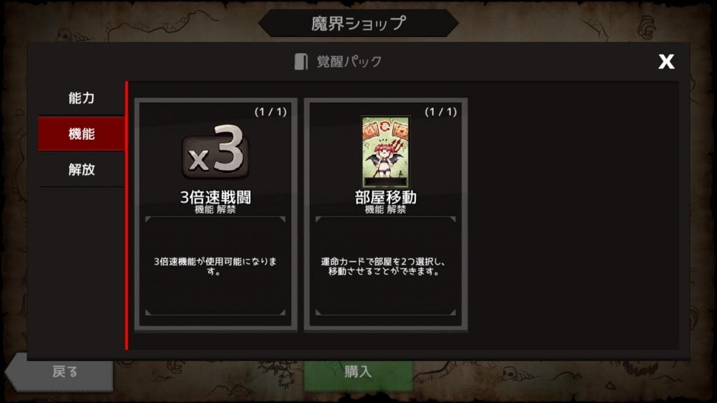 f:id:yukihamu:20180622214230j:plain