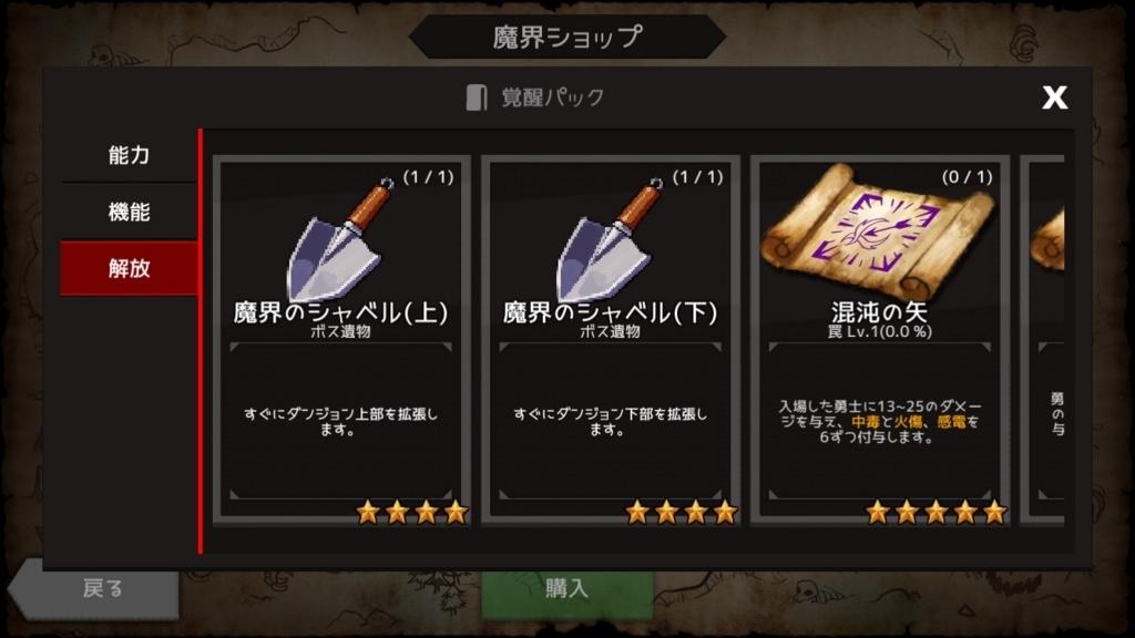 f:id:yukihamu:20180622215719j:plain