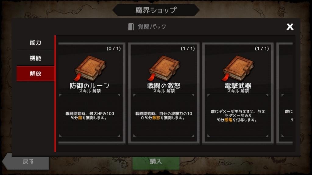 f:id:yukihamu:20180622223531j:plain