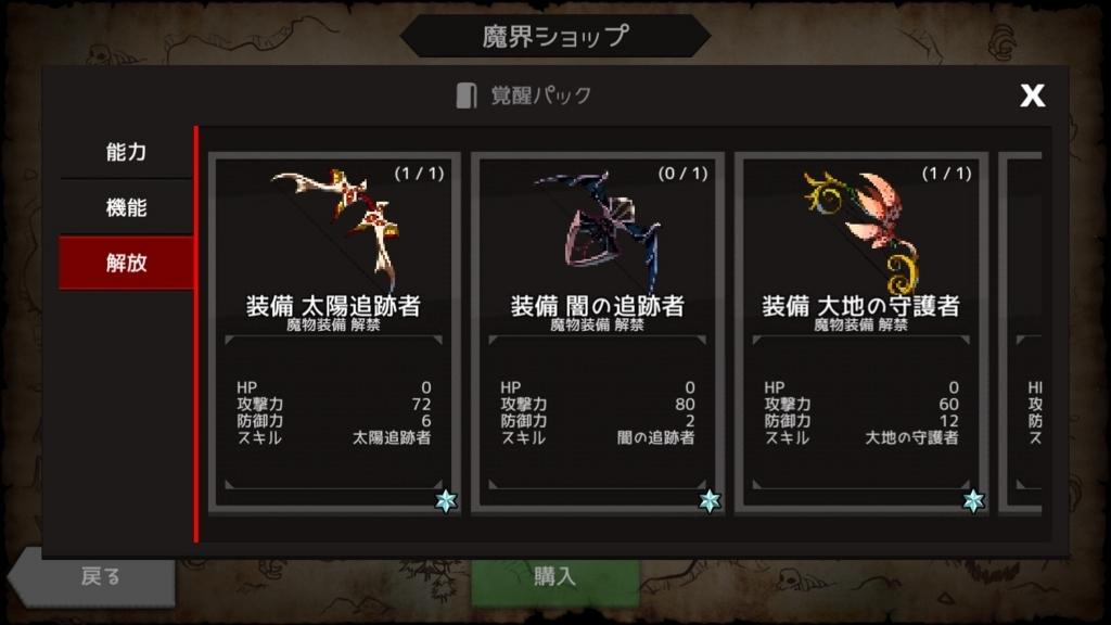 f:id:yukihamu:20180622225704j:plain