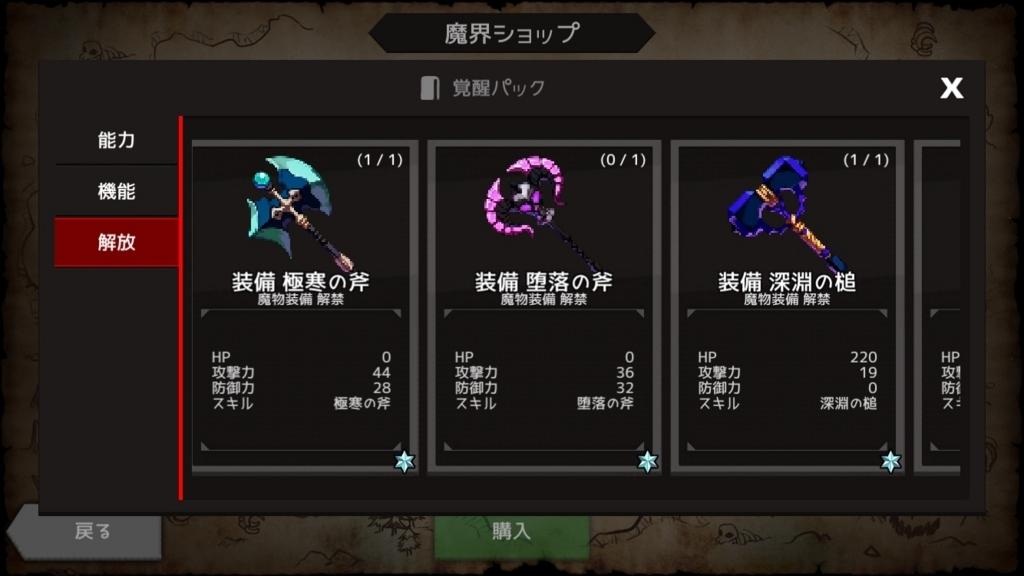 f:id:yukihamu:20180622230444j:plain