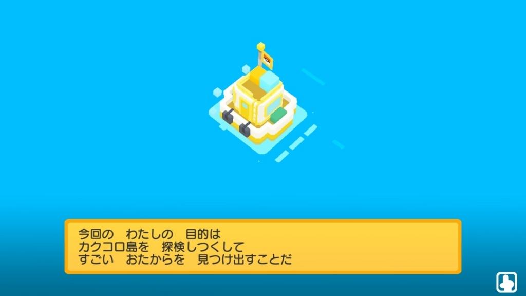 f:id:yukihamu:20180628184930j:plain