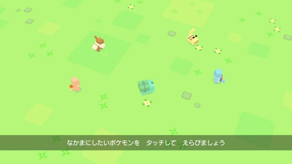 f:id:yukihamu:20180628185804j:plain