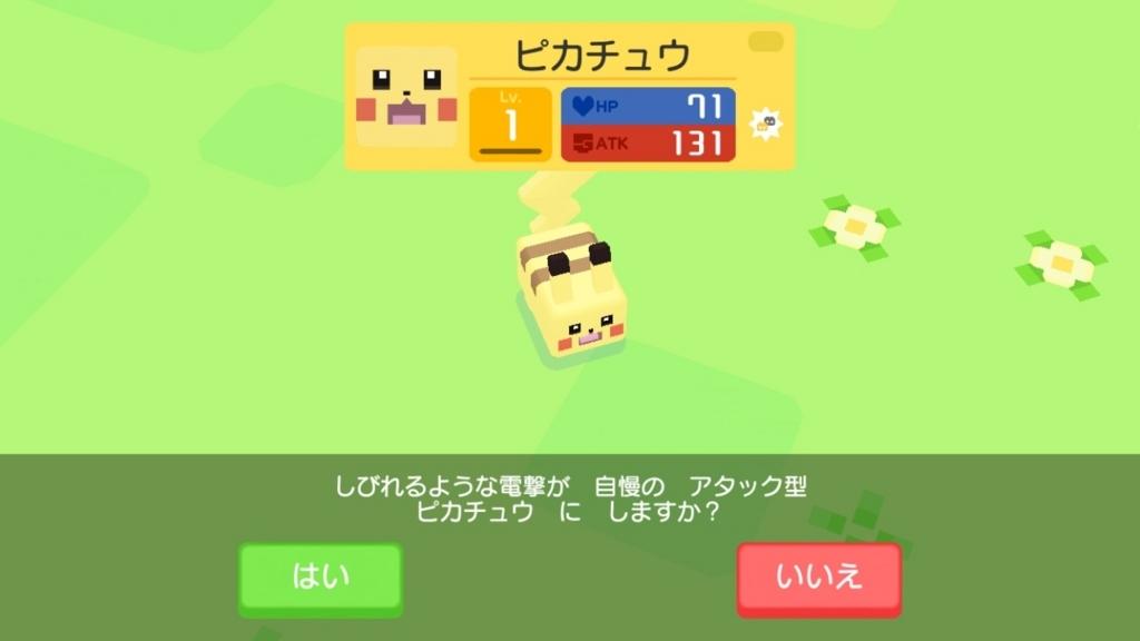 f:id:yukihamu:20180628185954j:plain