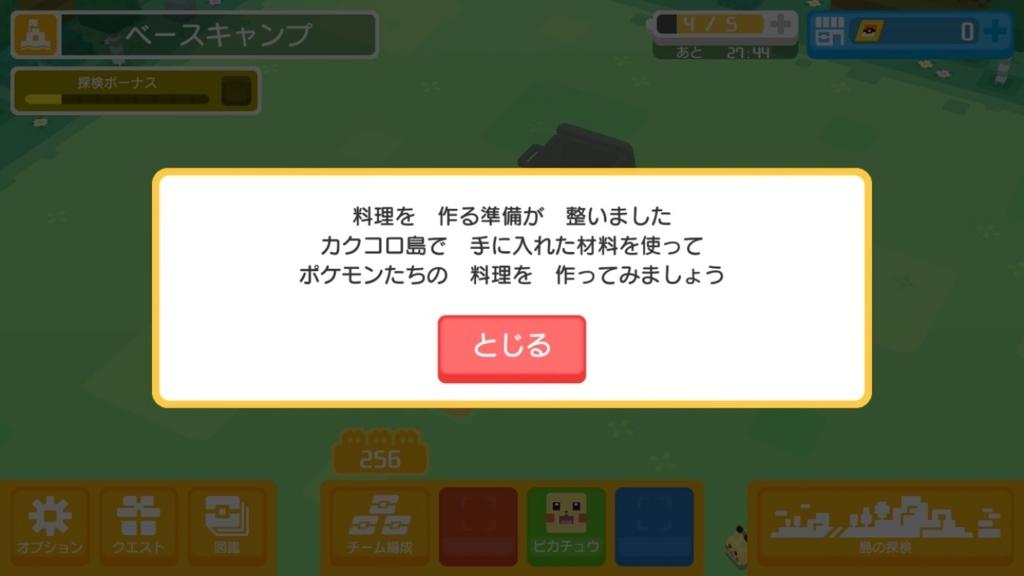 f:id:yukihamu:20180628192434j:plain