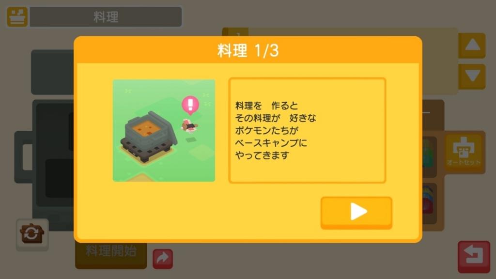 f:id:yukihamu:20180628192510j:plain