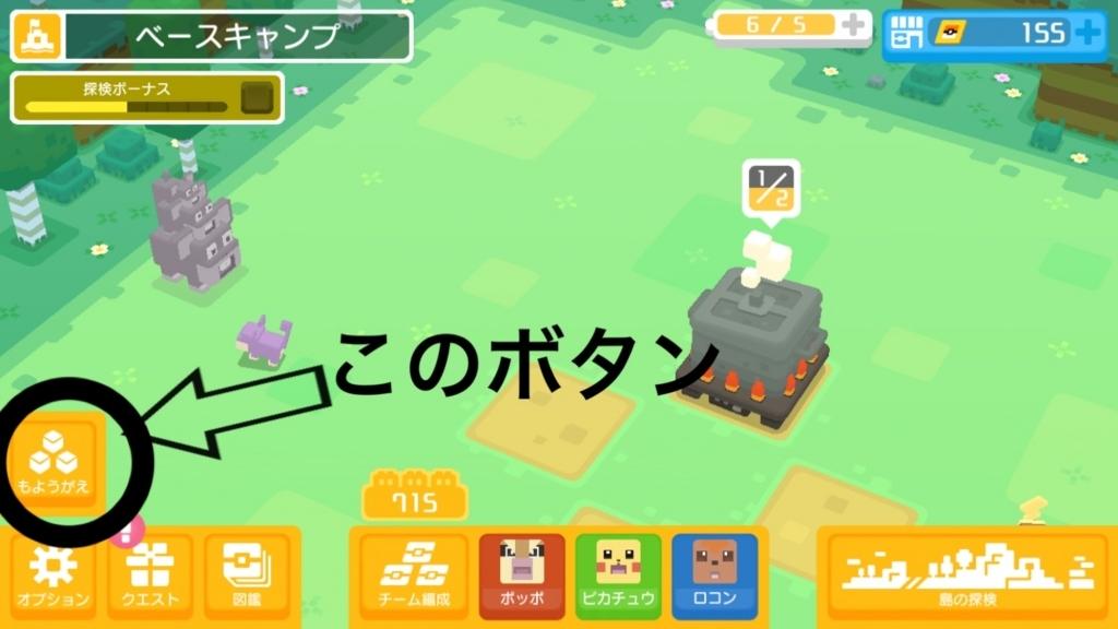 f:id:yukihamu:20180628211641j:plain