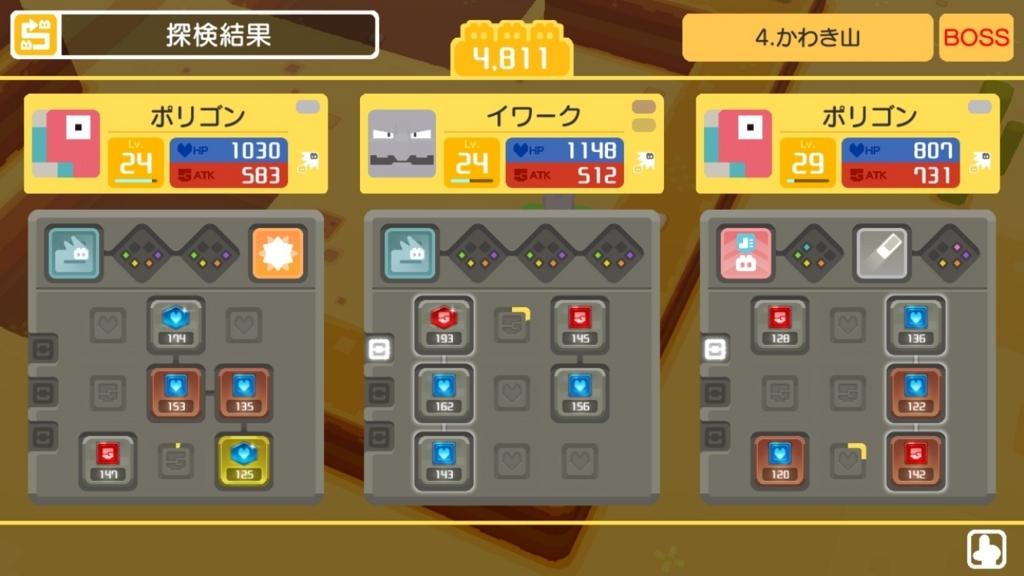 f:id:yukihamu:20180702083017j:plain