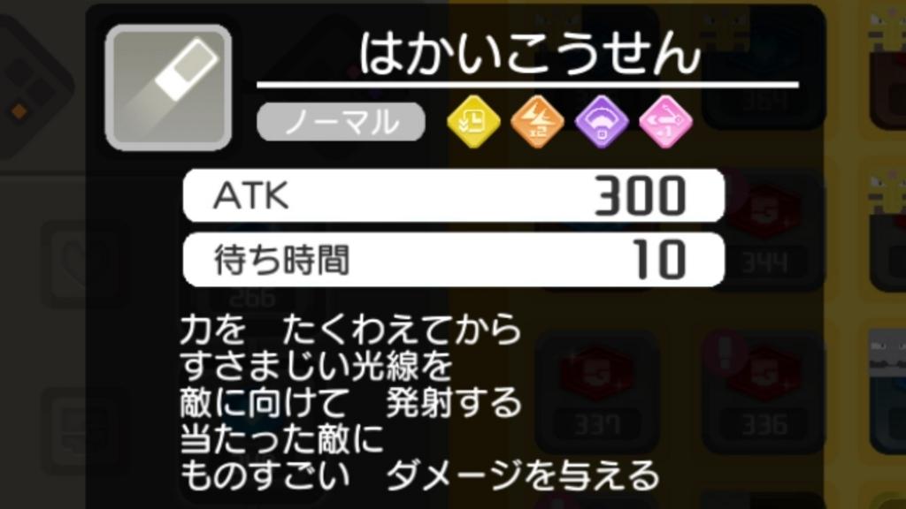 f:id:yukihamu:20180702143043j:plain