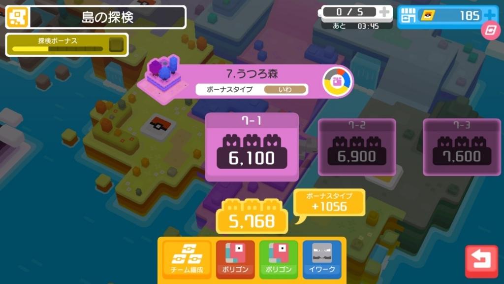 f:id:yukihamu:20180702154518j:plain