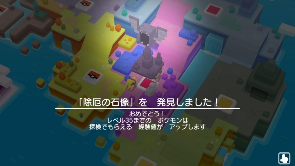 f:id:yukihamu:20180703234348j:plain