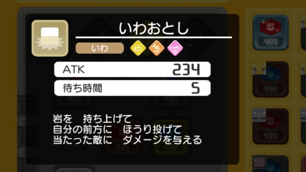 f:id:yukihamu:20180704210030j:plain