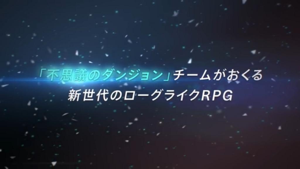 f:id:yukihamu:20180716063726j:plain