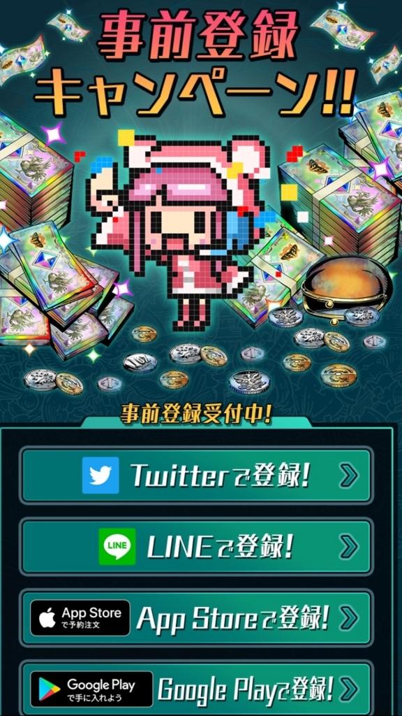 f:id:yukihamu:20180716070424j:plain