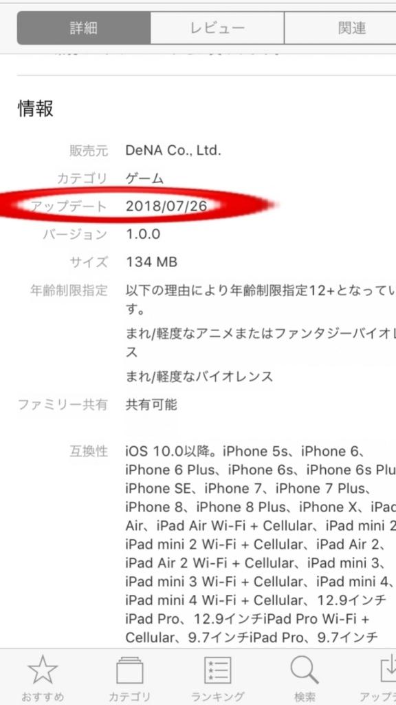 f:id:yukihamu:20180716070938j:plain