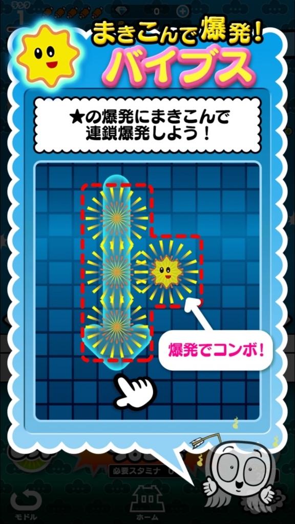 f:id:yukihamu:20180720185553j:plain