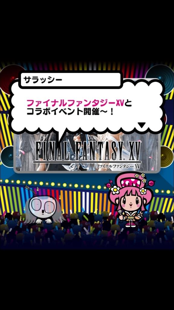 f:id:yukihamu:20180720201749j:plain