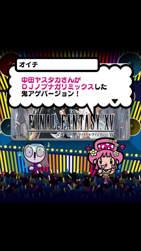 f:id:yukihamu:20180720201812j:plain