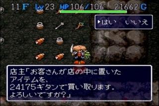 f:id:yukihamu:20180720221617j:plain