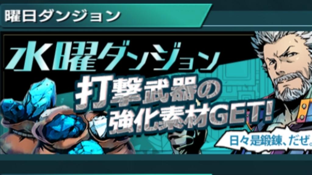 f:id:yukihamu:20180728185411j:plain