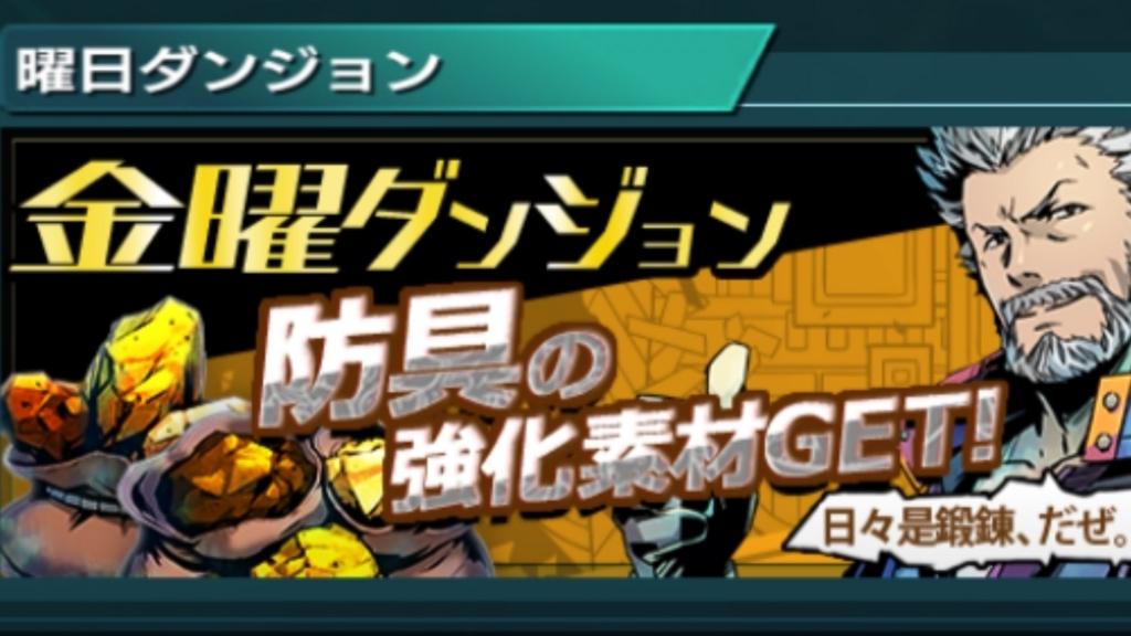 f:id:yukihamu:20180728185734j:plain