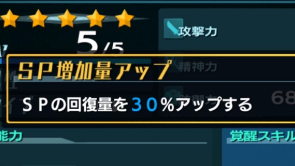 f:id:yukihamu:20180730193636j:plain