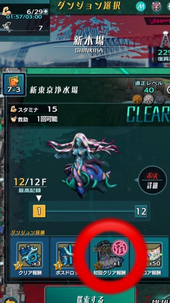 f:id:yukihamu:20180730205011j:plain