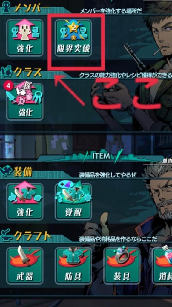 f:id:yukihamu:20180801204120j:plain