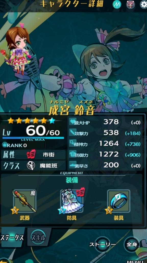 f:id:yukihamu:20180802181959j:plain
