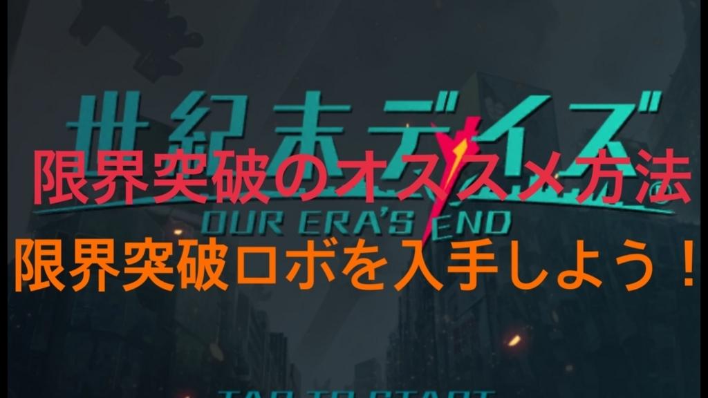 f:id:yukihamu:20180802183840j:plain