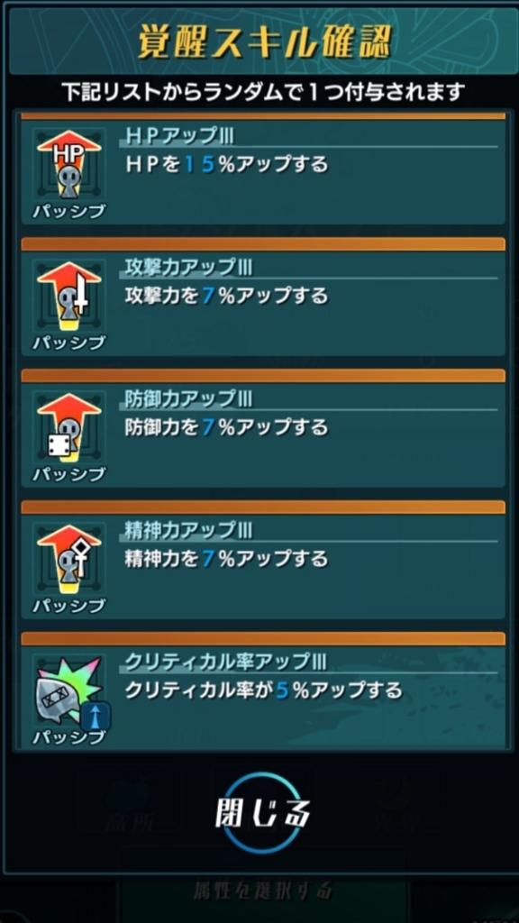 f:id:yukihamu:20180804184550j:plain
