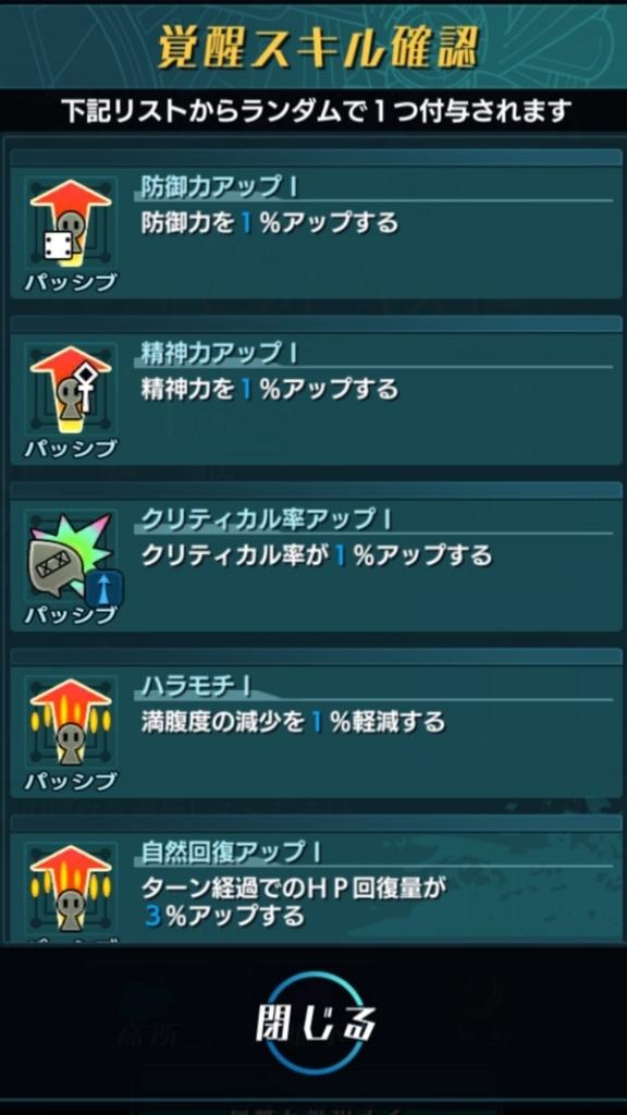 f:id:yukihamu:20180804184727j:plain