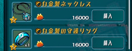 f:id:yukihamu:20180805143653p:plain