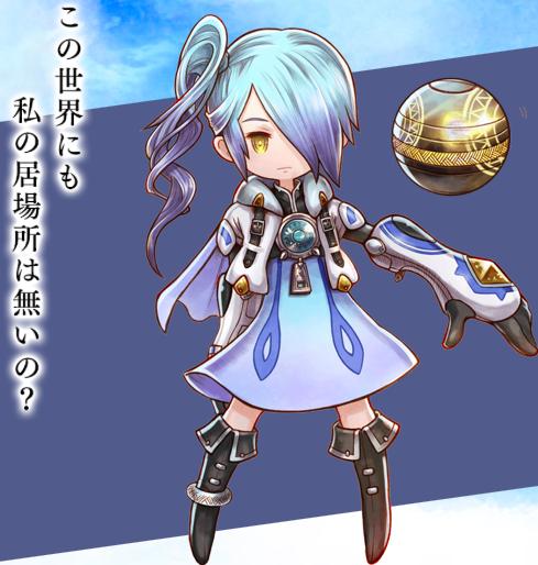 f:id:yukihamu:20180809100145p:plain