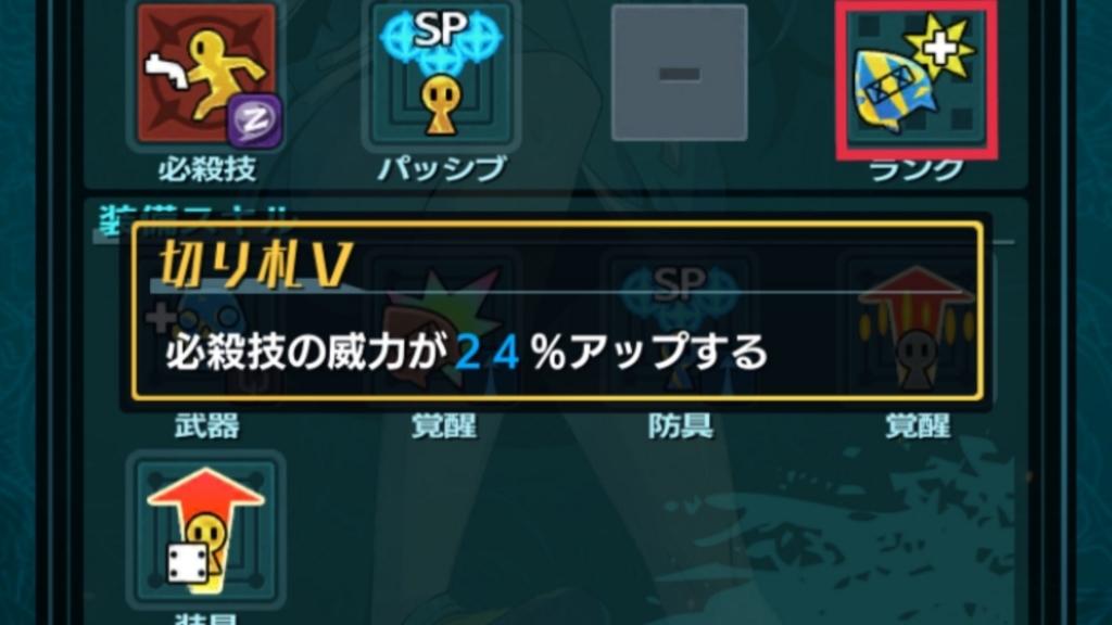 f:id:yukihamu:20180811192513j:plain