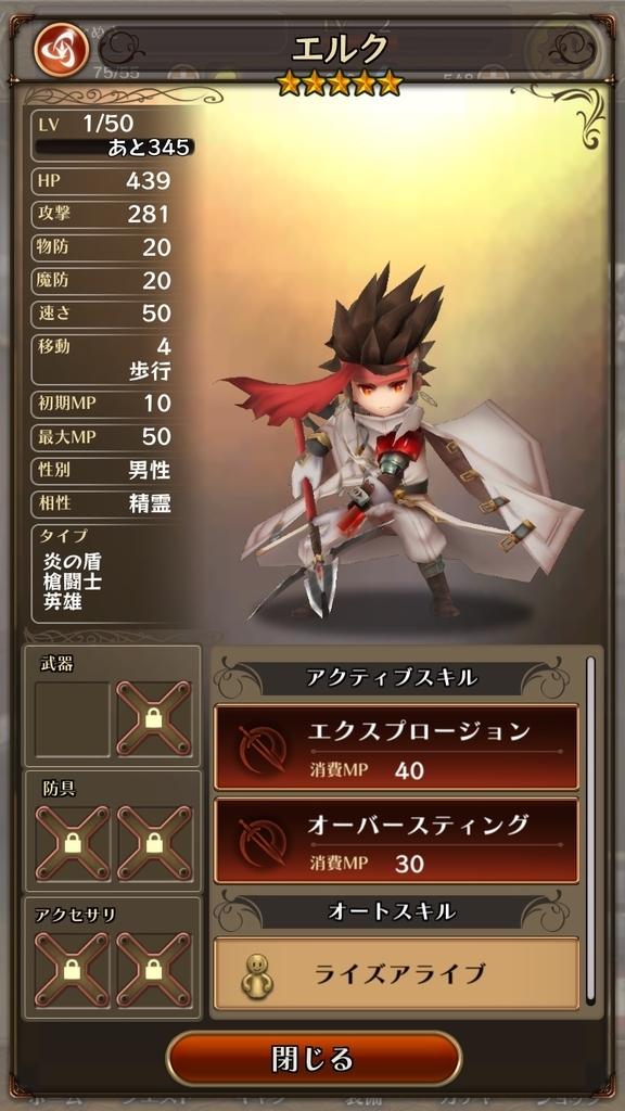 f:id:yukihamu:20180831212018j:plain