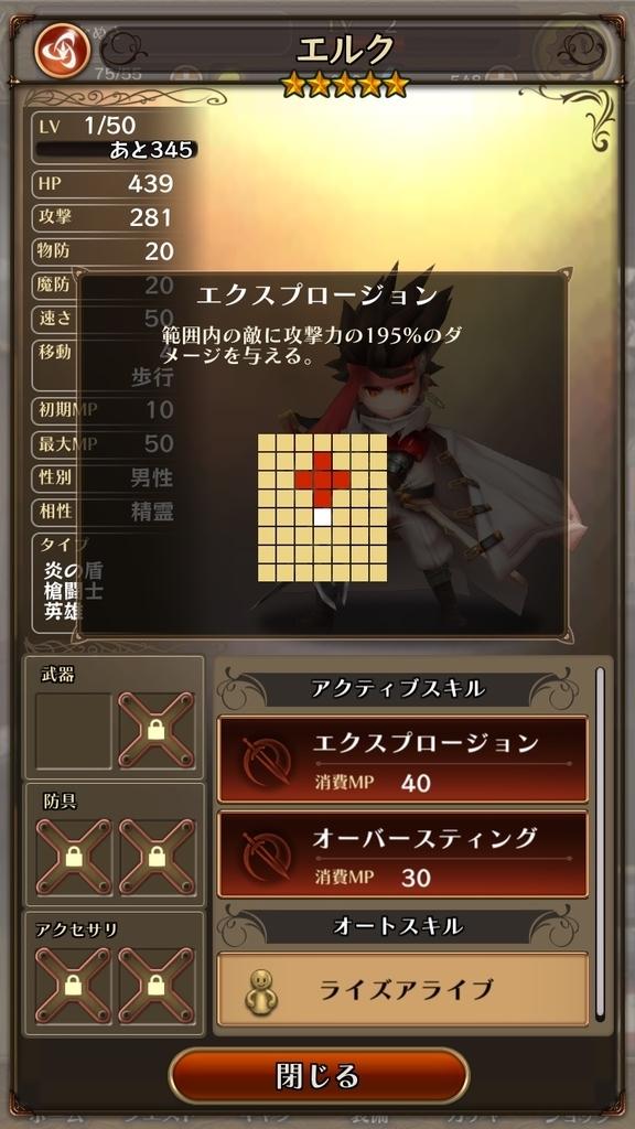 f:id:yukihamu:20180831212033j:plain