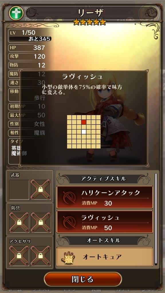 f:id:yukihamu:20180831222012j:plain