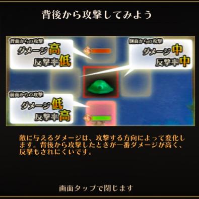 f:id:yukihamu:20180903072027p:plain
