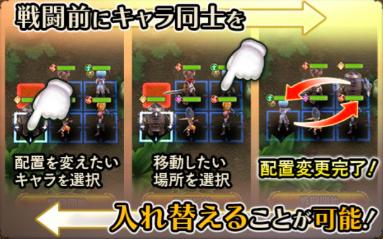 f:id:yukihamu:20180903074157p:plain