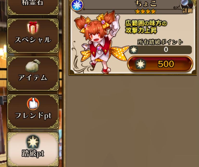 f:id:yukihamu:20180903083342p:plain