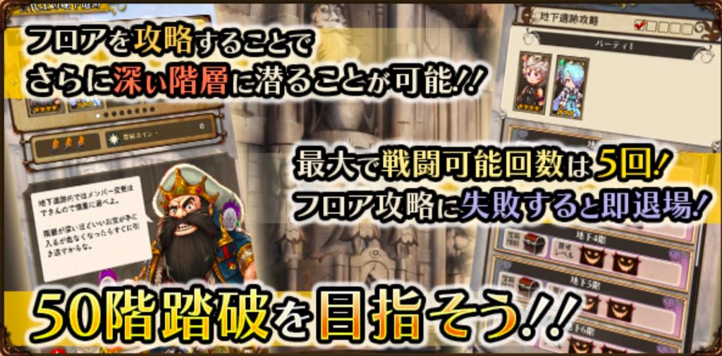 f:id:yukihamu:20180903083730p:plain