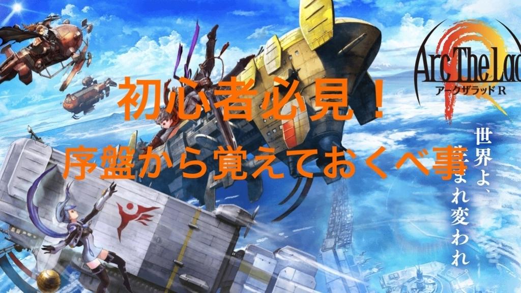 f:id:yukihamu:20180903090033j:plain