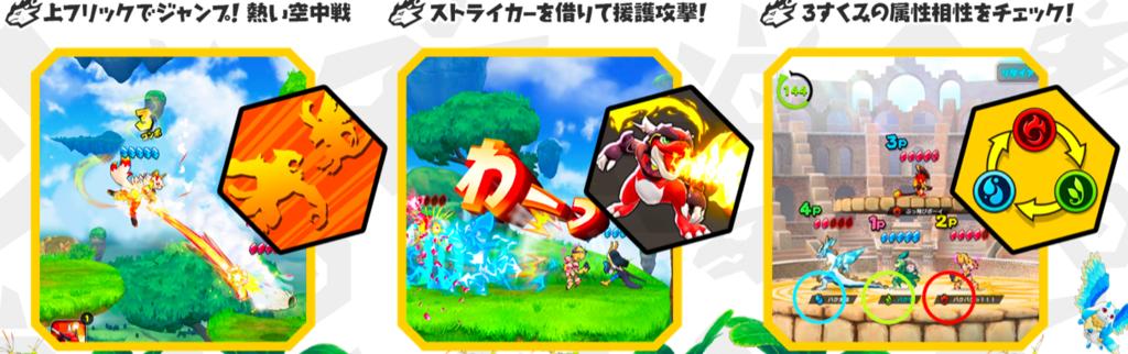f:id:yukihamu:20180905211725p:plain
