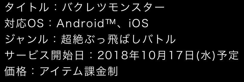 f:id:yukihamu:20180905213934p:plain