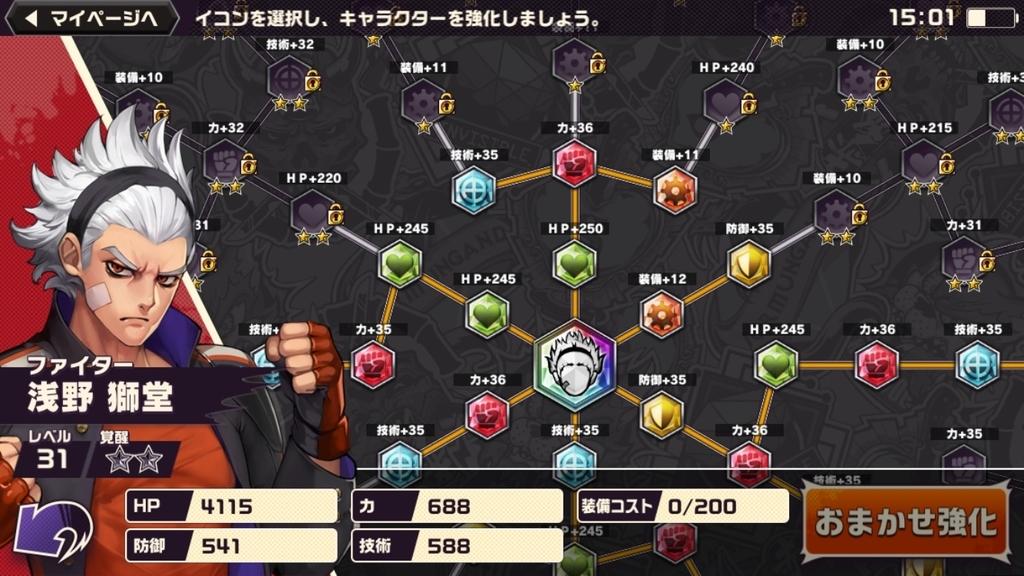f:id:yukihamu:20180908150533j:plain