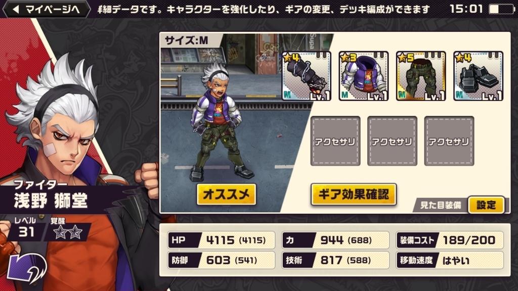 f:id:yukihamu:20180908150551j:plain