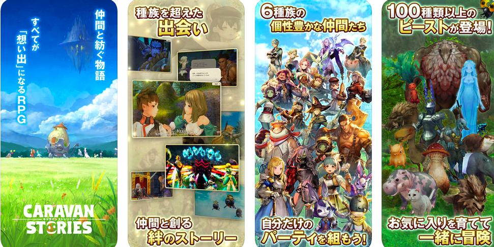 f:id:yukihamu:20180911110838p:plain